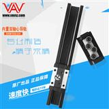 VAV双轴心直线导轨,内置滑台,防尘SVG系列,