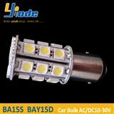led刹车灯 led玉米泡 5050玉米灯