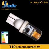 琅普照明 12vled玉米灯 T10 汽车灯