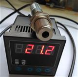 低温在线式红外线测温仪 工业红外测温传感器探头