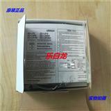 非接触式温度传感器ES1-LW50 原装正品 库存出售 现货