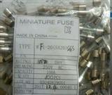 玻璃管保险丝100MA-250V,3.6*10.慢段,慢段带引线