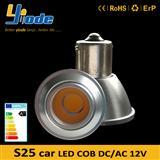 厂家直销 新款 汽车灯 LED 小射灯 BA15S BAY15D