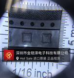 OB2333CP,AC-DC六级能效LED驱动IC