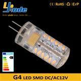 g4灯 g4 led led玉米灯 插泡灯 米泡灯