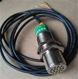 在线监控RS232接口通讯数字噪声传感器物联网多功能声级计噪音计