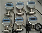 AF-ZK01智能变送控制仪 差压变送控制器数字化液位测量显示器