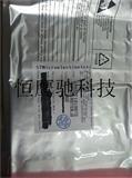 STM32F101RBT6  微控制器