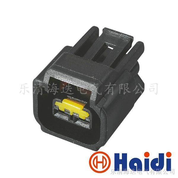 福特蒙迪欧高压包点火线圈插头 2.3点火线圈插头dj7022y-2.