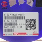 Panasonic/松下   MTMC8E2A0LBF   晶体管IC  原厂现货