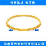 单模光纤跳线,多模光纤活动连接器