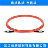 多模光纤跳线/尾纤,单模光纤跳线,光纤活动连接器