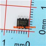 开关稳压器 MC33063AVD原装正品