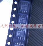 低压(2.7V至5.5V)版本双通道比较器,原装TI芯片LMV393