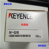 传感器控制器IV-G10日本KEYENCE基恩士全新原装现货
