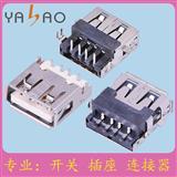 特价小米手机充电器USB插座连接器,高品质短体10.0USB母座厂家