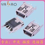 销售USB连接器母座,高品质USB插头,环保USB插座插头源头工厂