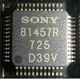 CXB1457R 原装进口B1457R SONY汽车芯片