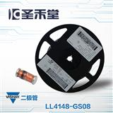 LL4148-GS08 VISHAY/威世原装通用功率开关二极管