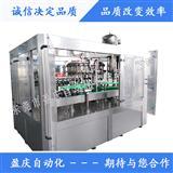 盈庆YQ-32玻璃瓶香槟酒冲洗灌装二合一等压灌装机