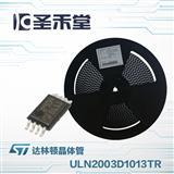 LM2904PT ST/意法原装运算放大器现货
