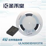 M24C32-FMC6TG ST/意法原装电可擦除可编程只读存储器