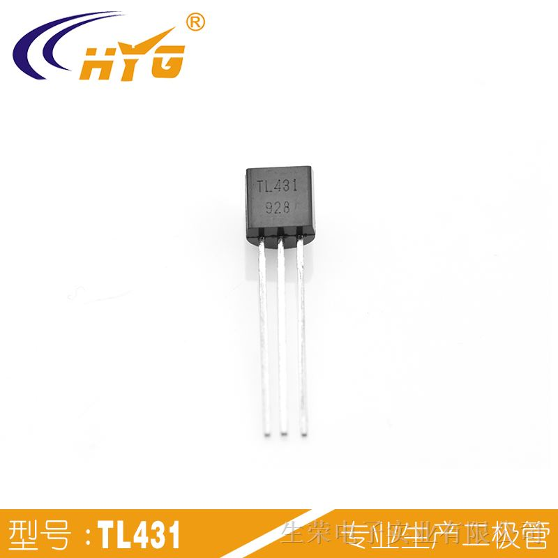 tl431直插三极管 to-92封装 贴片稳压三极管tl431 sot