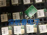 RAK413AS-ST01 模块芯片全新原装现货