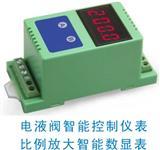 比例阀线性调节控制隔离放大器大功率隔离