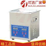 上海实验室超声波清洗机,实验室超声波清洗机批发