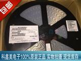 398-0891 MOLEX原装 MICRO SD 卡座 8P