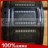 JXI5020GP 显示驱动IC