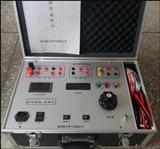 继电保护试验箱价格