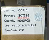 总代理OC7131手电筒台灯线性IC PWM调光芯片惠新晨