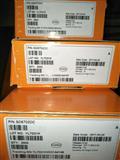 插件 电源IC 士兰微 SD6702D   非隔离电源驱动IC
