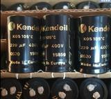 全新原装意大利肯德Kendeil  400v220uf 发烧胆机高压滤波电解电容K05