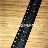 AOS万代AO4914  MOSFET 2N-CH 30V 8A