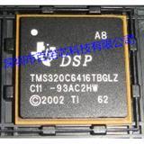 TMS320C6416TBGLZA8数字信号处理器和控制器