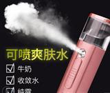 锂离子电池加湿器方案PCBA智能超声波香薰机USB充电香薰机补水仪 方案开发