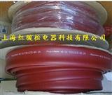 Raychem瑞侃套管  瑞侃热缩管 上海红骏松电器科技有限公司