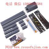 1KV单芯冷缩电缆终端头LS-1/1.0/1.1/1.2/1.3/1.4电缆附件绝缘套管