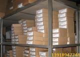 上海西门子PLC221模块