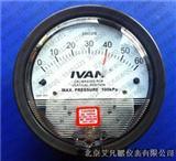 静电除尘差压表、差压计 指针显示
