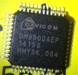 网卡芯片 DM9000AEP  全新原装 DM9000AEP 单价 规格书 参数