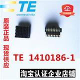 TE/泰科 1410186-1 1.80mm间距VITA46(VPX)标准板对板高速连接器 只售正品