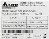 中达 台达 ESR-48/56F C 通信电源模块 ESR-48/56FC电源模块
