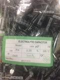 CHONGX直插电解电容50V1000UF 体积13*25 原装现货 价格好