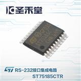ST75185CTR ST/意法原装RS-232接口集成电路