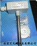 霍尼韦尔温湿度传感器 H7080B2103