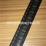 AOS万代AO4488 MOSFET N-CH 30V 15A 8SOIC